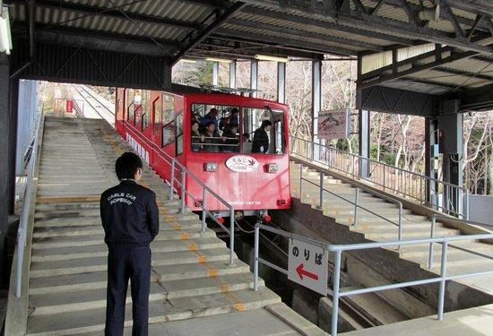 Mount Tsukuba: Mt.Tsukuba Ropeway Nyotaisan station (lower)