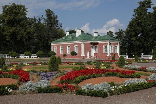 Kadriorg Palace: Parken