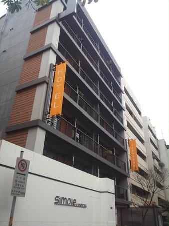 Simple+ Hotel: 14.03.21【SimpleHotel】外観