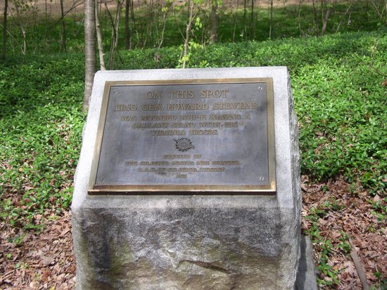 Guilford Courthouse National Military Park: Salute to soldiers