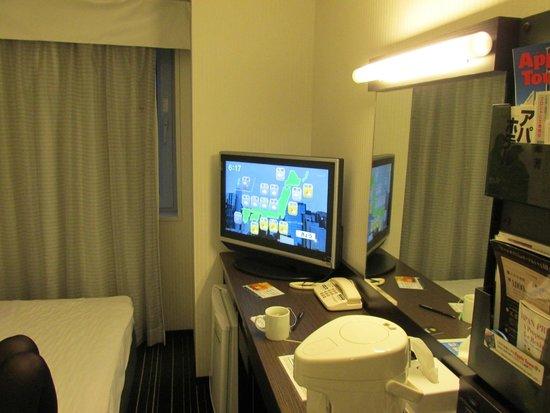 APA Hotel Keisei Narita Ekimae : 部屋