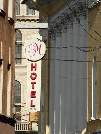 M-Hotel: Columns of the Theatre