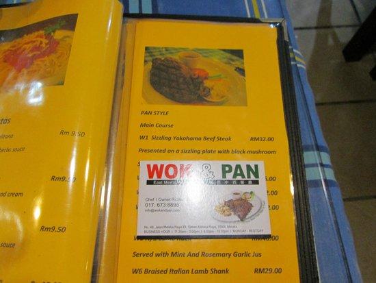 Wok N Pan : メニュー