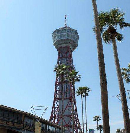 Hakata Port Tower: 博多ポートタワー