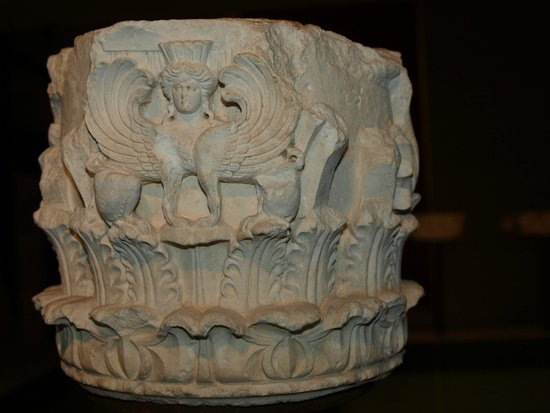 Museo Nazionale Archeologico: A piece of plinth