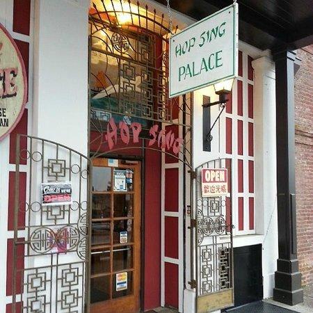 Hop Sing Palace: Historic Entrance