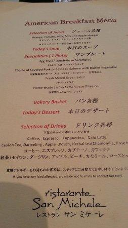 Hotel Monterey Lasoeur Ginza: モーニング