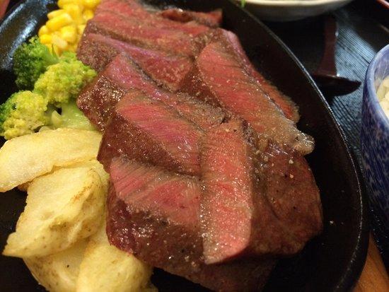 Otsuka: Japanese beef