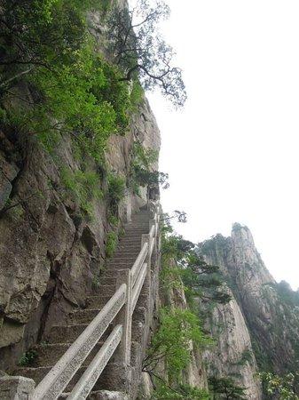 Shixin Peak: 好漢坡