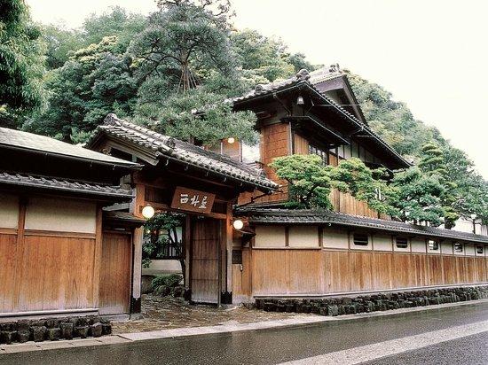 Kinosaki Onsen Nishimuraya Honkan
