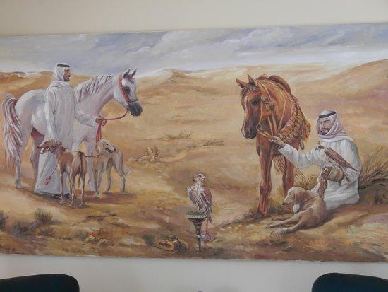 Abu Dhabi Falcon Hospital: Arabs, horses, Salukis, and falcons