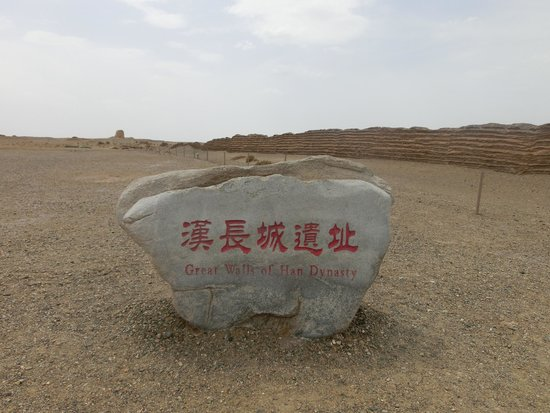 Great Wall of Han Dynasty: 2000年前の物が良く残ってますよね