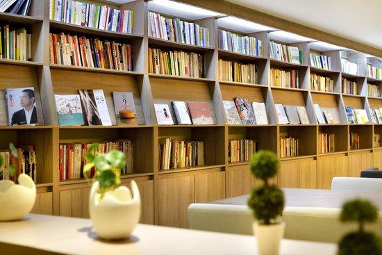Atour Hotel Gaoxin High-tech Zone: Reading room