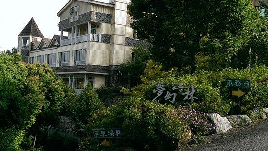 Cingiing Dream Forest Villa: 飯店外觀