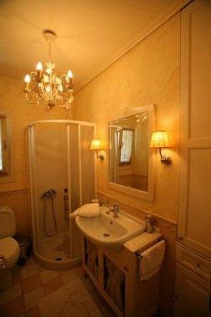 Sofi's Suites: WC