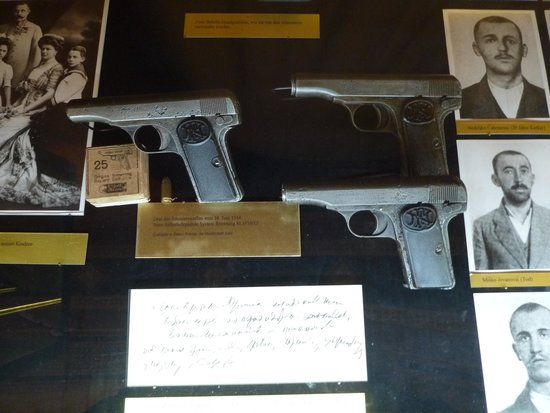 Musée d'histoire militaire de Vienne : Some of the weapons used by the conspirators