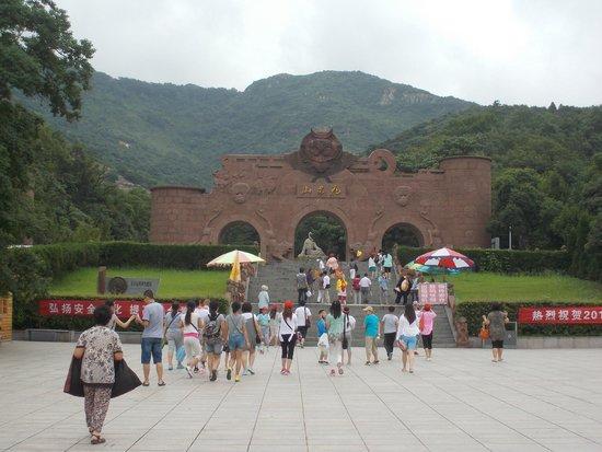 Mt Huaguoshan: Entrance