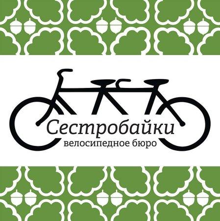 Sestrobikes Bicycle Bureau
