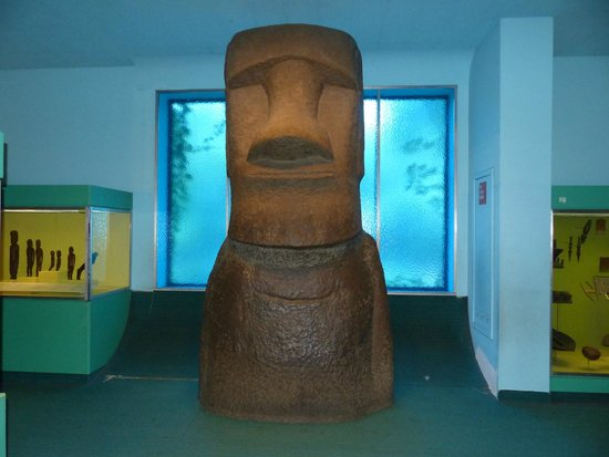 American Museum of Natural History: Easter Island head