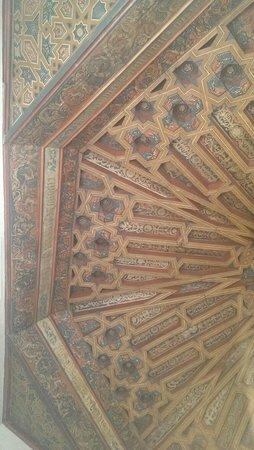 La Madraza: Sala de los Caballeros