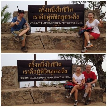 Phu Kradueng National Park: A proof of our climb to the top of Phu Kradueng.