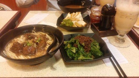 Seam Eett Taiwan Noodles