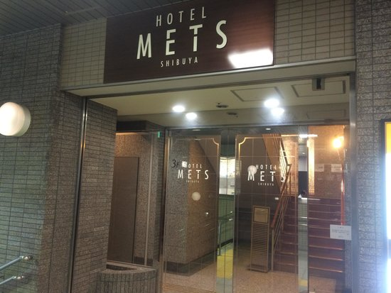 Hotel Mets Shibuya : 玄関