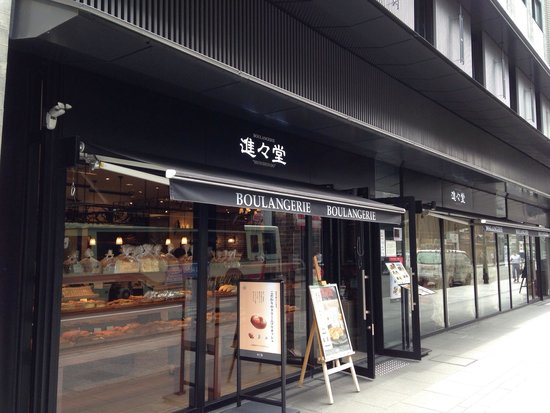 Kyoto Royal Hotel & Spa : This is the best place for breakfast down the road to the lights and turn left.