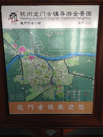 Longmen Ancient Town: Village map