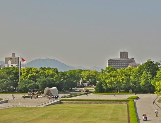 Hiroshima Peace Memorial Park : View from the museum
