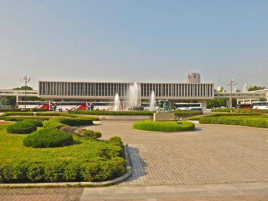 Hiroshima Peace Memorial Park : Peace Memorial museum