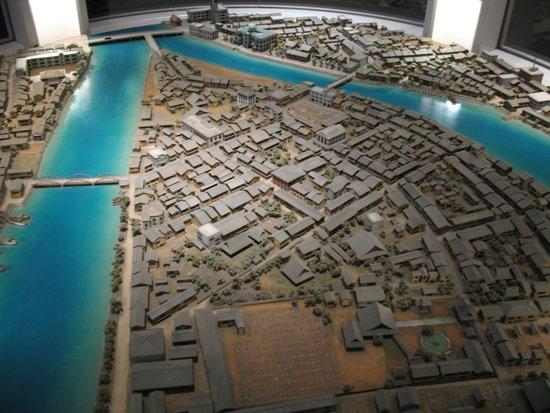Hiroshima Peace Memorial Park : The devastated city