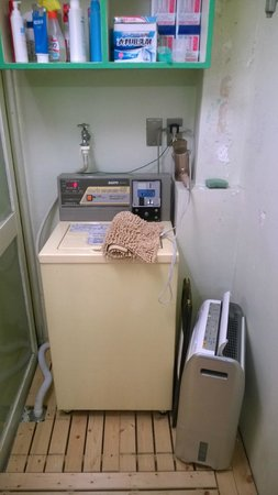 Guest House Shinagawa-shuku : Washing machine