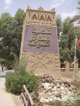 Kasbah Hotel Xaluca Arfoud: Entrance Column - Arabic