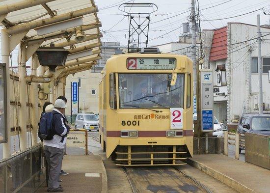 Hakodate Tram at Yunokawa Stopstation