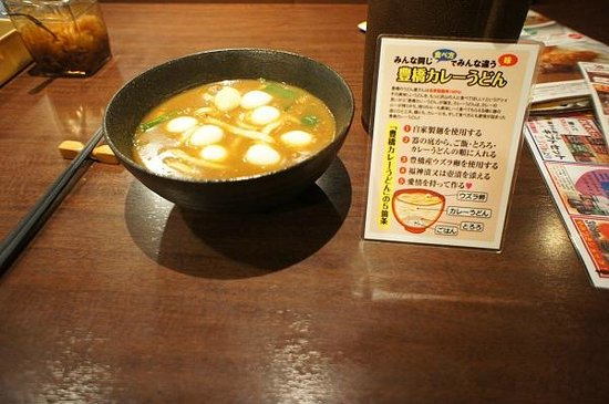 CoCo Ichibanya Toyohashiiwataten
