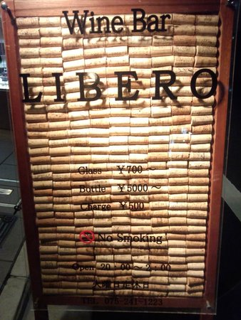 Wine Bar Libero