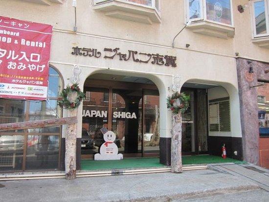 Hotel Japan Shiga: 外観