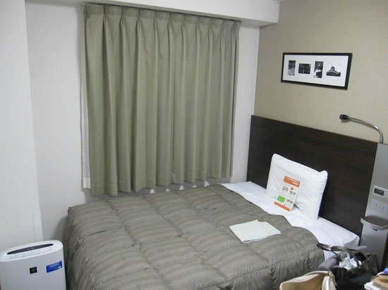 Comfort Hotel Kokura: 部屋