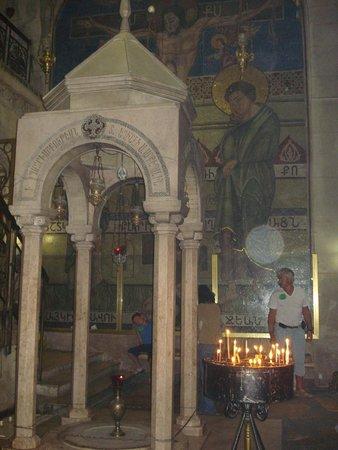 Church of the Holy Sepulchre: Храм гроба Господня