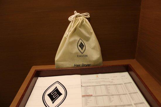 Eastin Grand Hotel Sathorn: Dryer