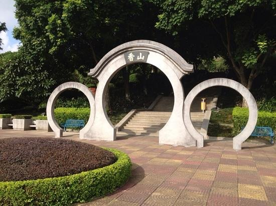 Sun Wen Memorial Park: A nice and artistic arch in the park
