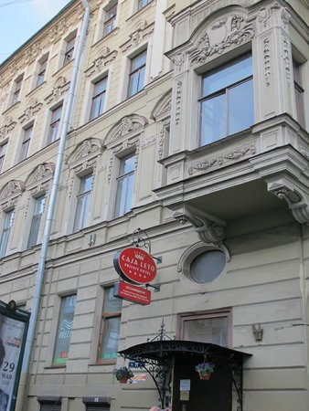 Casa Leto: The 19th century facade