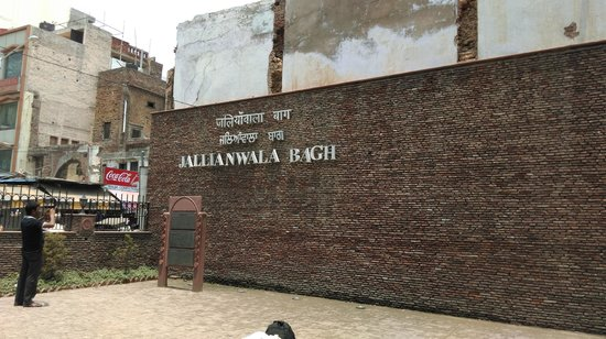Jallianwala Bagh: entry of jalianwala bagh