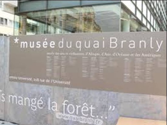Musee du quai Branly - Jacques Chirac: Musee du quai Branly