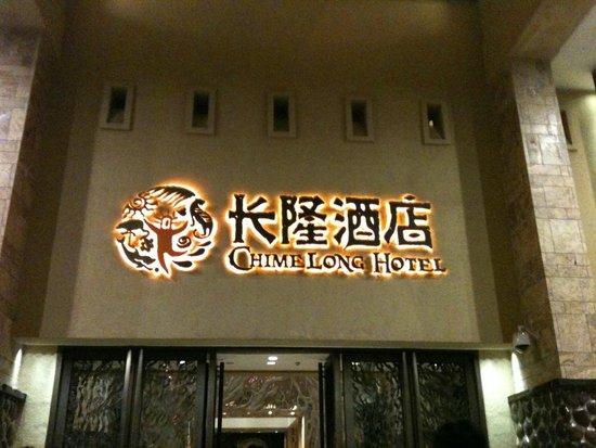 Chimelong Hotel: Entrada