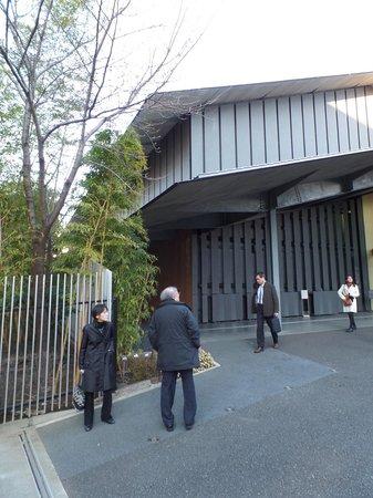 Nezu Museum: nezu 3