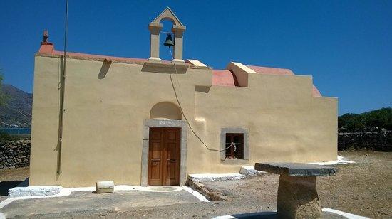 Kalypso Hotel Elounda: Базилика раннехристианского периода