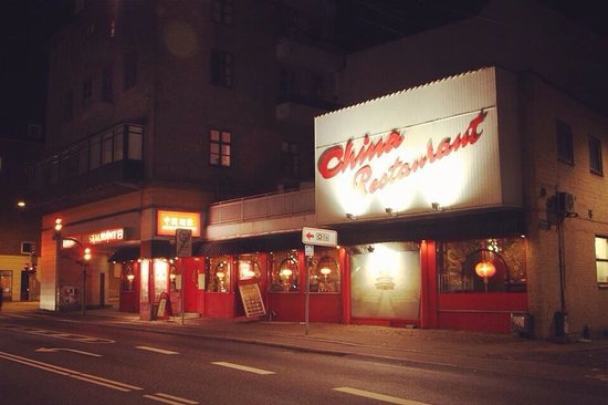 China Restaurant : The first Chinese Restaurant since 1981 In Aalborg.