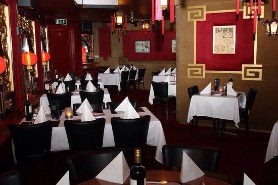 China Restaurant : Since 1981.